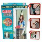 Magic Mesh Hands Free Screen Door with magnets AS SEEN ON TV worth $29