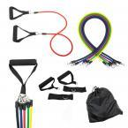 10pcs Resistance Bands Workout Set Exercise Tubes Gym Fitness Yoga Workout