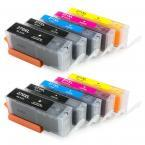 [Compatible Ink Cartridges - 10 Pack] for Canon PGI-270 CLI-271 XL Cartridge PIXMA MG5720 MG5721 MG5722 MG6820 MG6821 MG6822