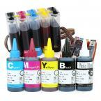 [Continuous Ink Supply System with Ink Bottle Set] For HP 564 XL Photosmart C309a C309g C410a C310a C510a C309n D5445 D5460 C6340 C6380 C6350 7520 7515 7510 7525 D7560 B8550 C6383 C6388 C6480 6525 HP564 HP564XL CISS CIS 5 Color